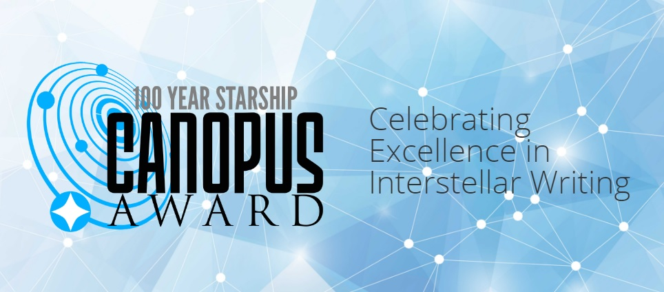 canopus_award